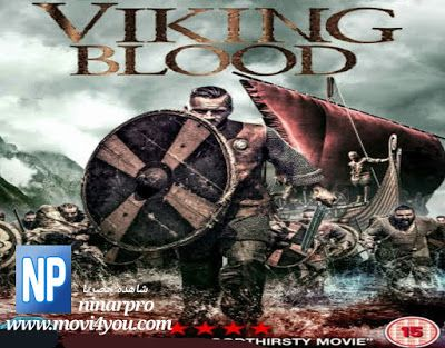 viking blood 2019