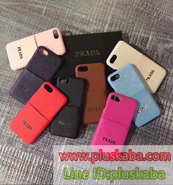 プラダ Iphone X/Xs/8ケースレザー 男性女性 ブランド Prada Iphone Xr/