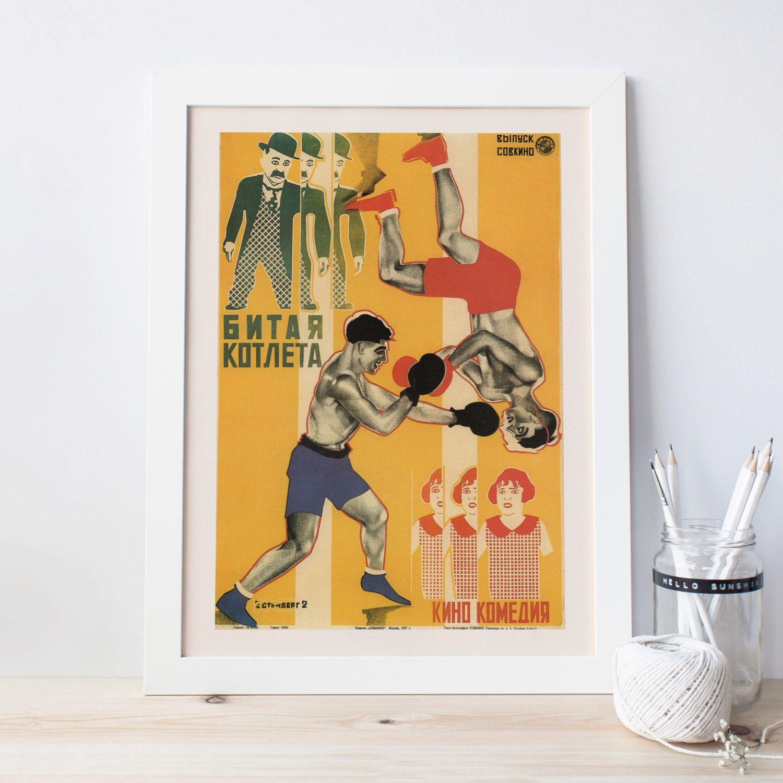 RUSSIAN AVANT GARDE Poster Red Soviet Poster Revolutionary Poster ...