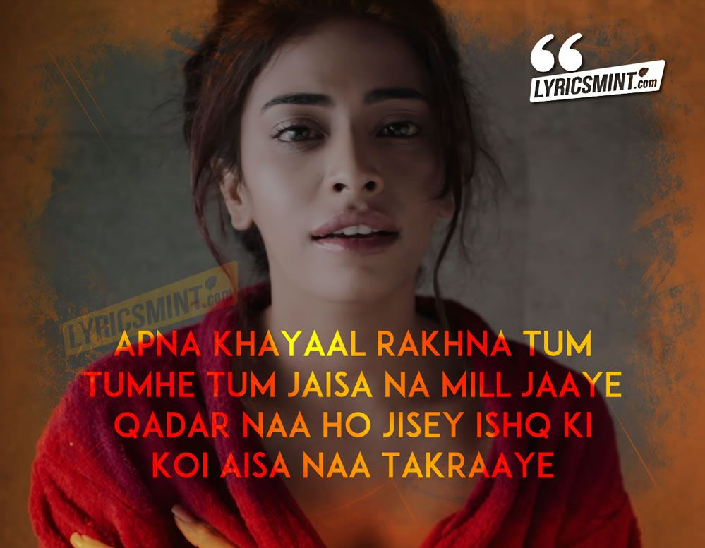 Juda Sad Song Status Quote Hindi Songs Lyrics Lyricsmint