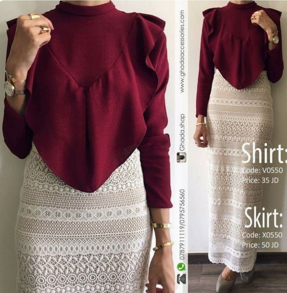 Pin By Line Cygne On Hijab Fashion Muslim Fashion Outfits Hijabi Fashion Hijab Fashion