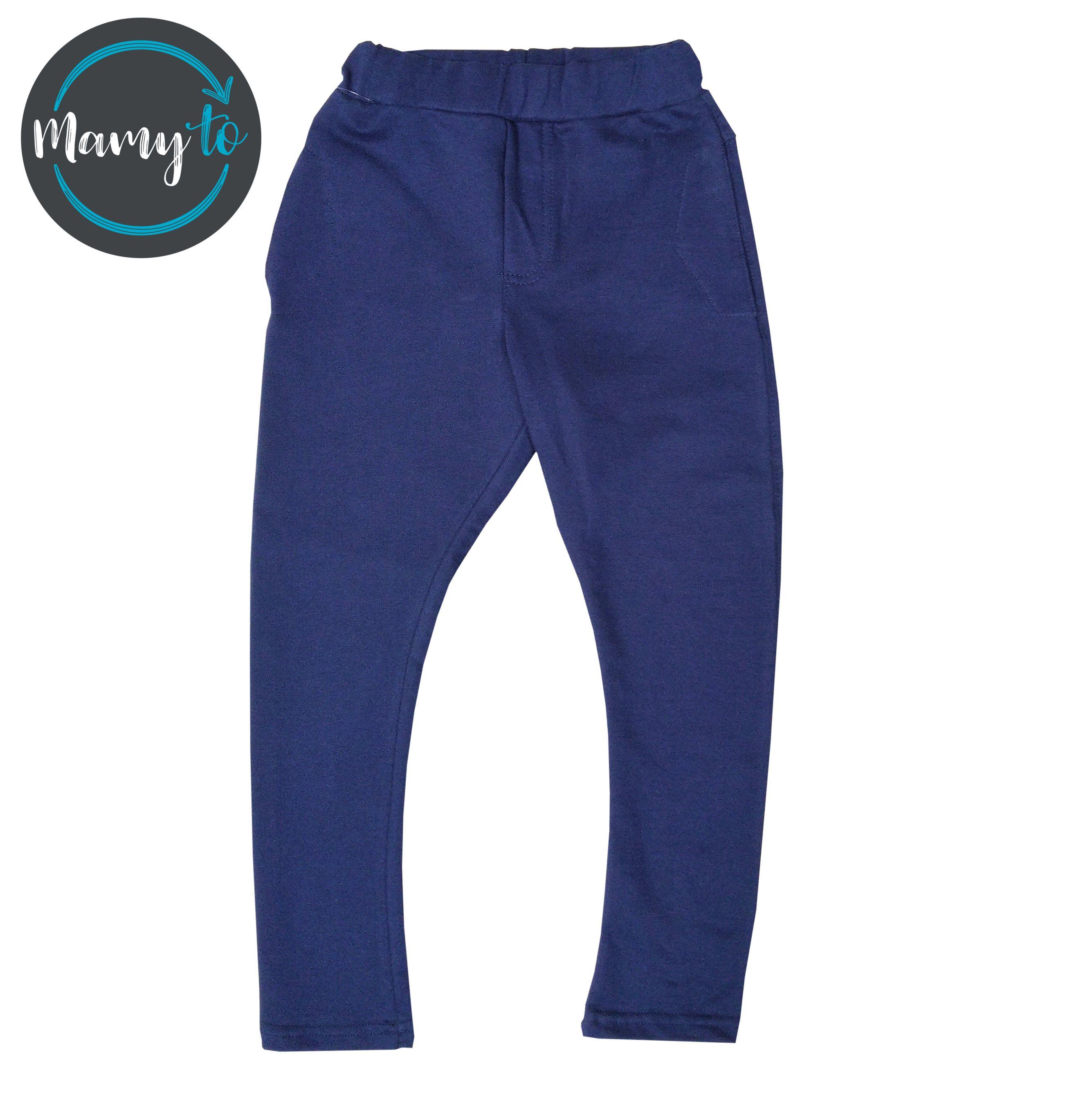 All For Kids Spodnie Chlopiece 92 98 Promocja 6982948762 Oficjalne Archiwum Allegro Sweatpants Trendy Pants