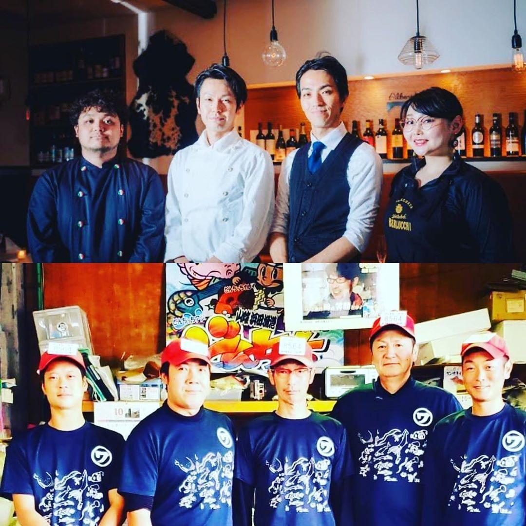 11月16日(土)にいつもお世話になっている渡辺鮮魚さんの食材を使ったイベントを開催致します‼️ 詳細は追ってInstagramやFacebookにUPしますね😊