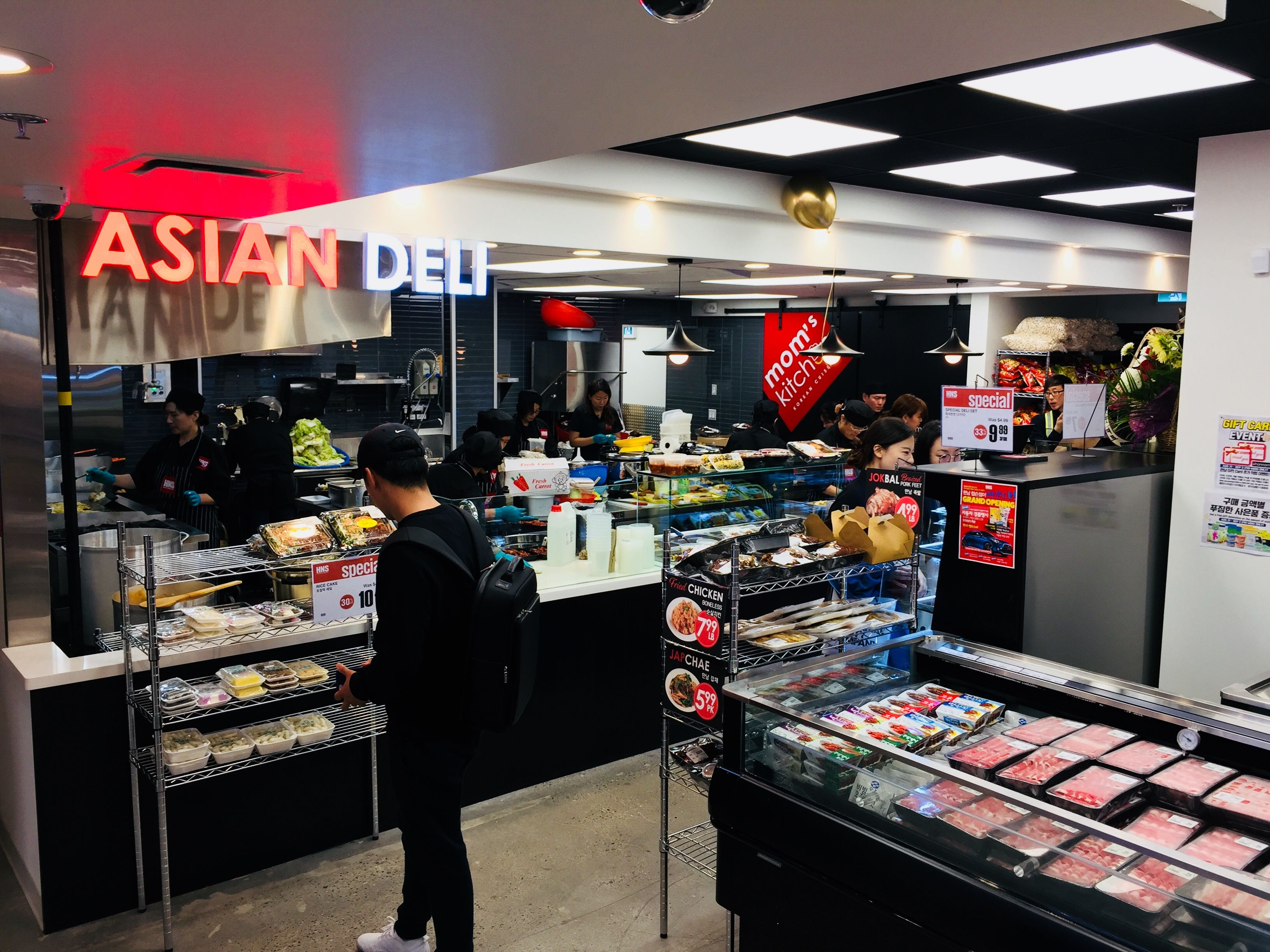 Hannam Supermarket Robson Deli