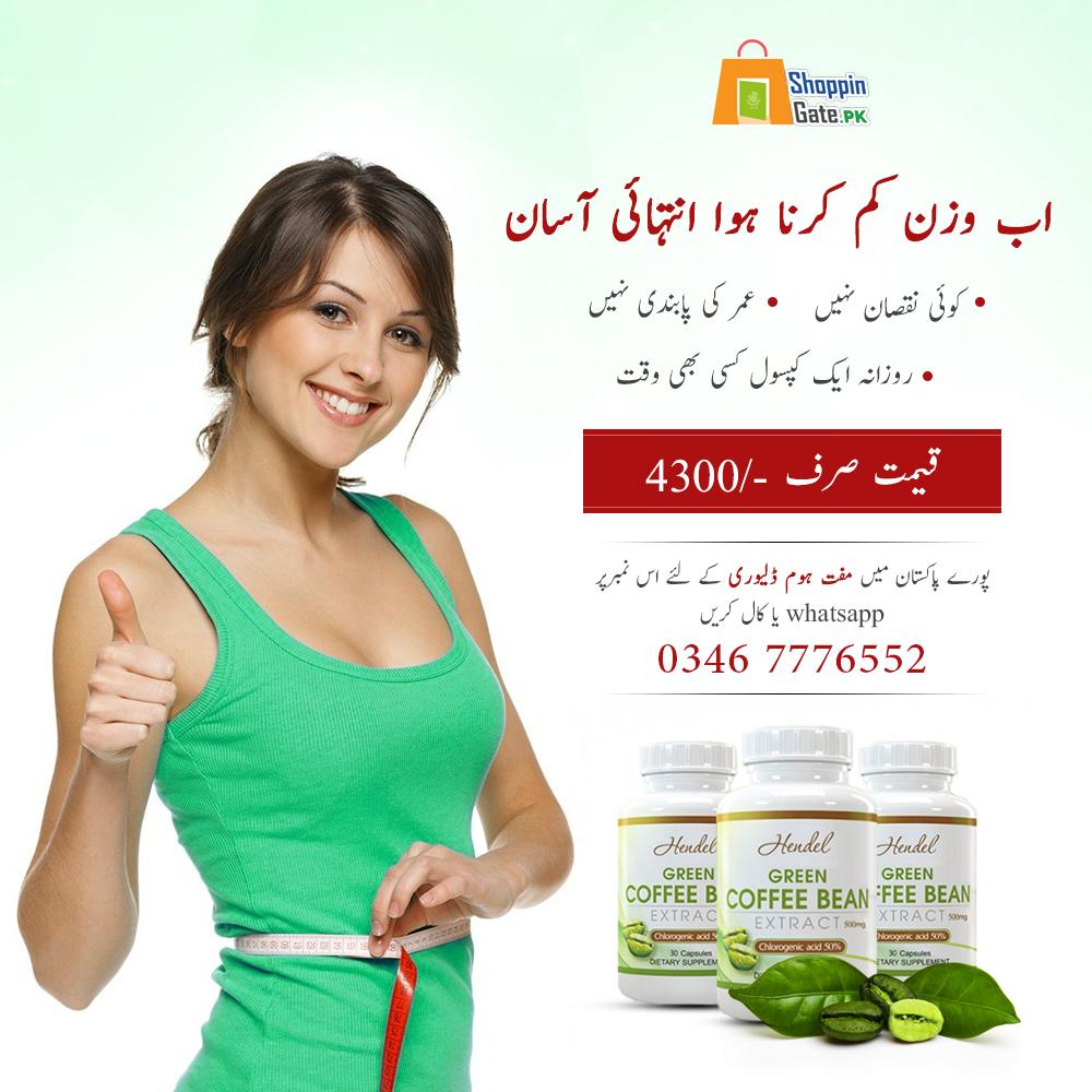 Pin on eco slim in pakistan2