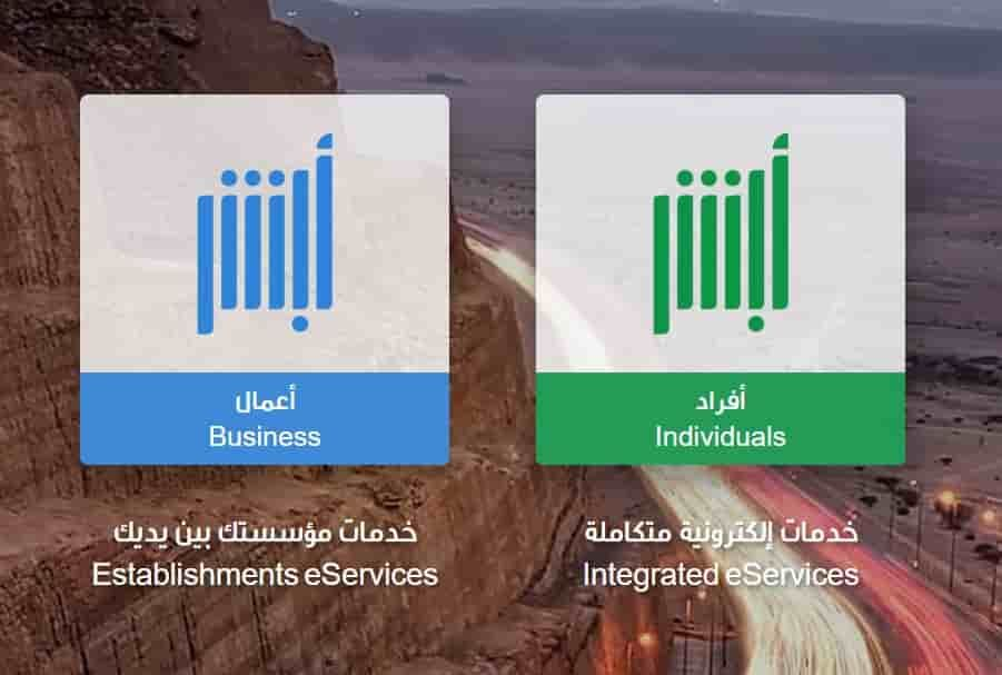 Wants All Foreigners Must Be Registered In Saudi Arabia At The Absher Portal Convenience Store Products Portal Foreign