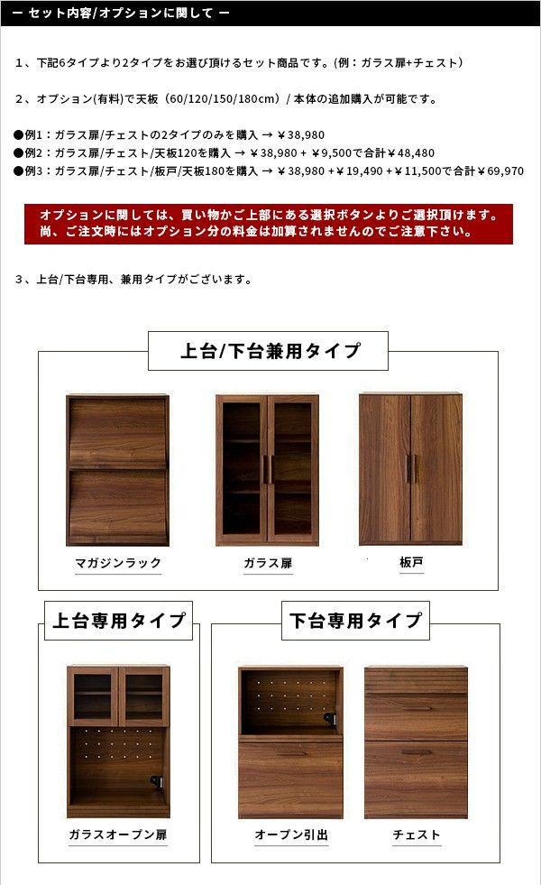 食器棚 完成品 レンジ台 おしゃれ キッチン 収納 棚 スリム カウンター