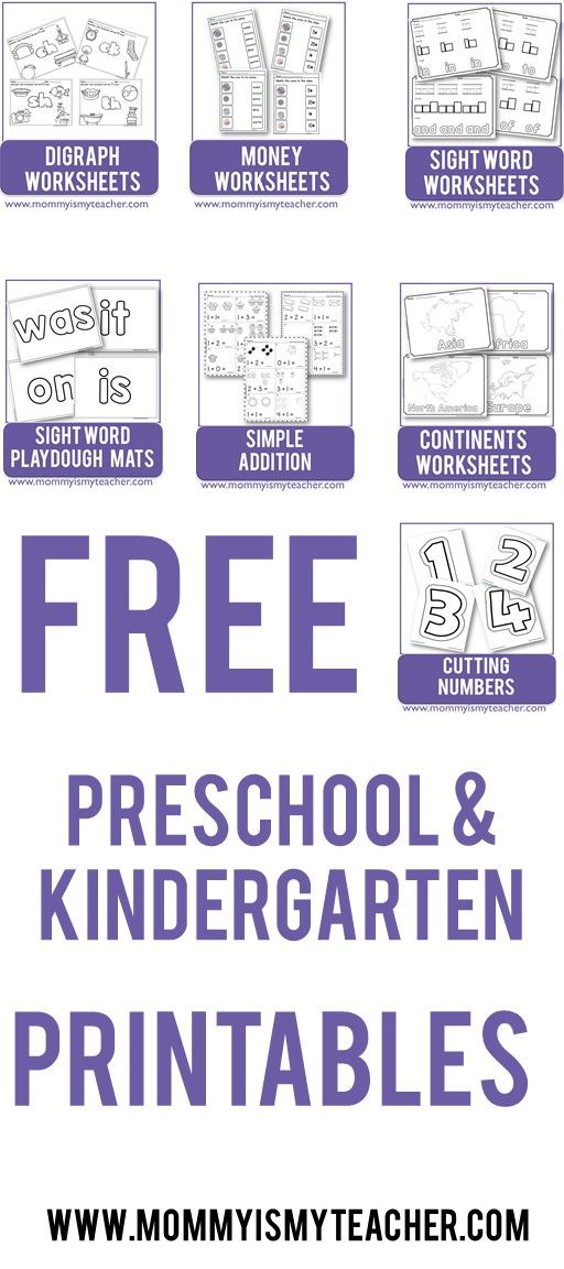 Wow, look at all these fun preschool and kindergarten printables ...