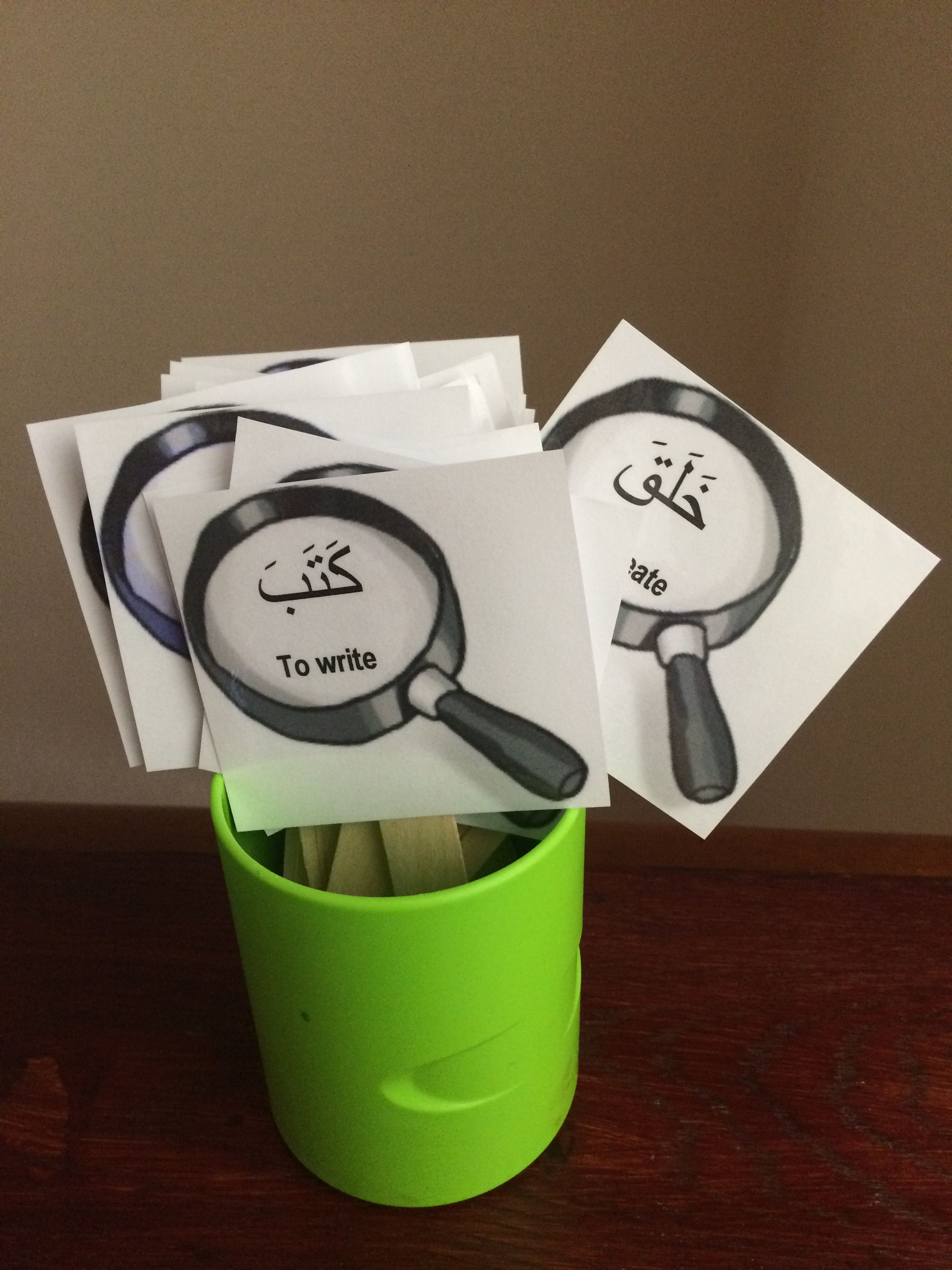 I Spy An Arabic Verb Game Free At