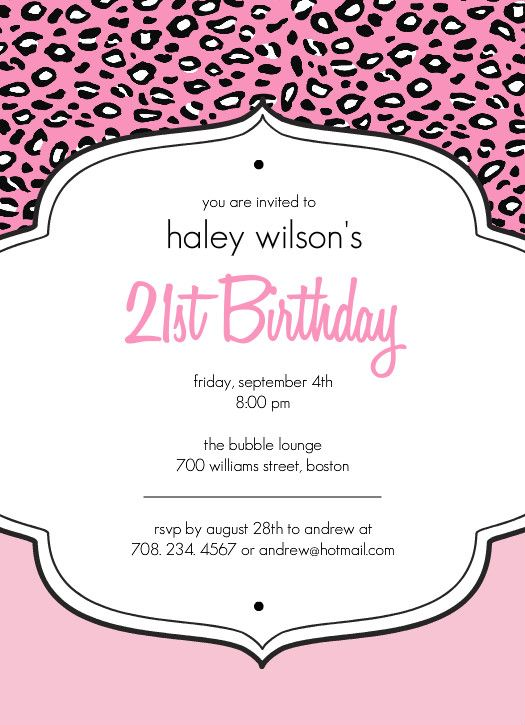 21st Birthday Invitations Birthday Gallery 21st Birthday Invitations Birthday Party Invitation Wording Birthday Party Invitation Templates