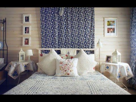 Schlafzimmer dekorieren Deko ideen schlafzimmer Schlafzimmer