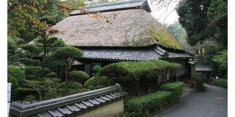 Iga, Kii Peninsula, so-called Ninja house