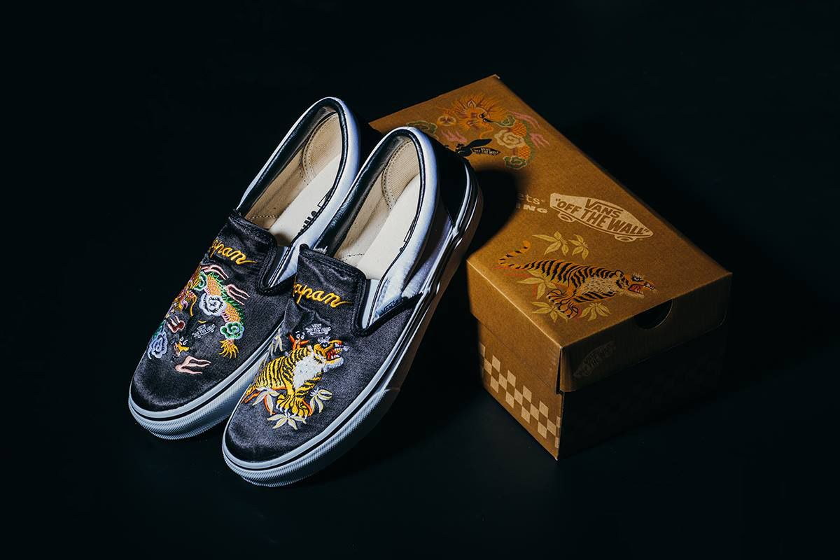 196f4d20e4 Vans links with ROLLICKING for a special iteration of the classic Slip-On