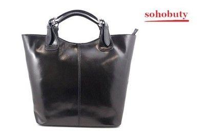 Torebka Shopper Bag Czarna Skora Naturalna 5777213066 Oficjalne Archiwum Allegro Rebecca Minkoff Hobo Bags Hobo
