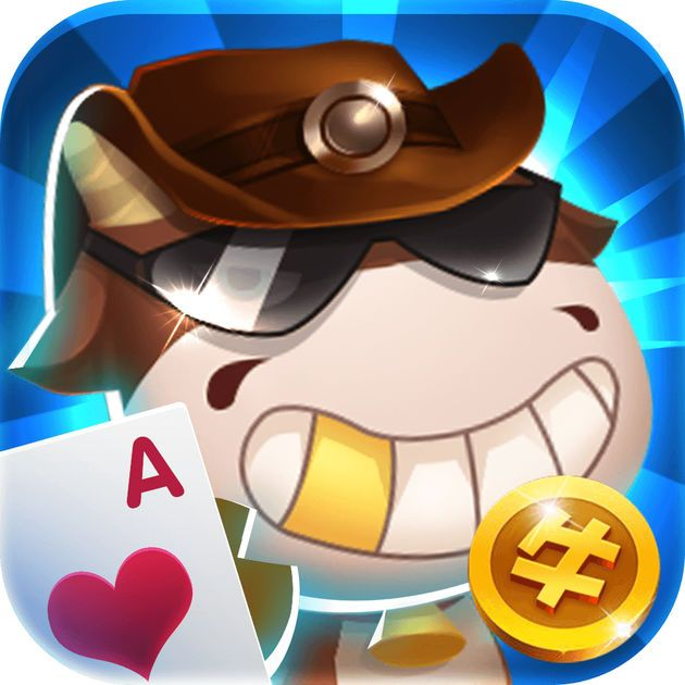 NEW iOS APP 风风棋牌 songbo zhang App, App store, Ipod