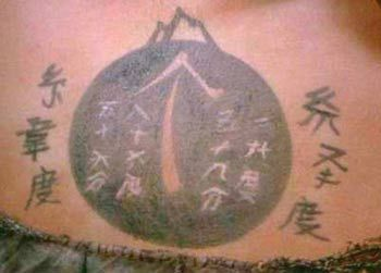 waterworld tattoo this would be a cool tattoo the characters inside of the circular part is. Black Bedroom Furniture Sets. Home Design Ideas