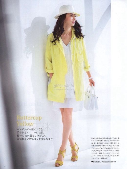 MRS Style Book 2016-06