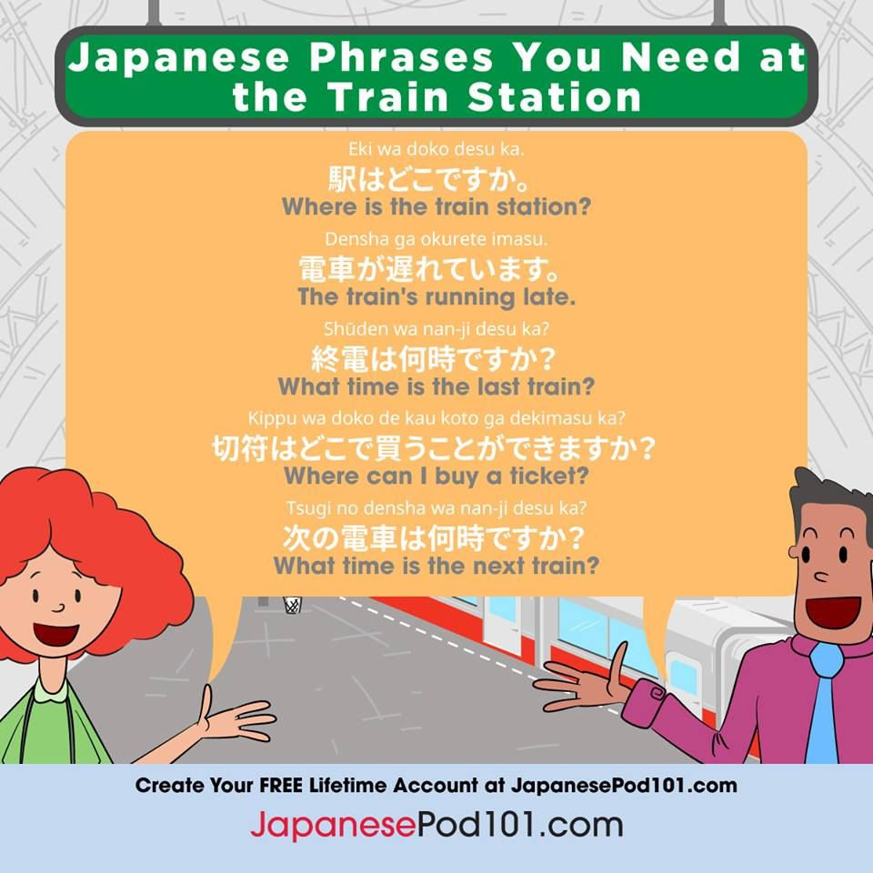 Japanese dating phrases
