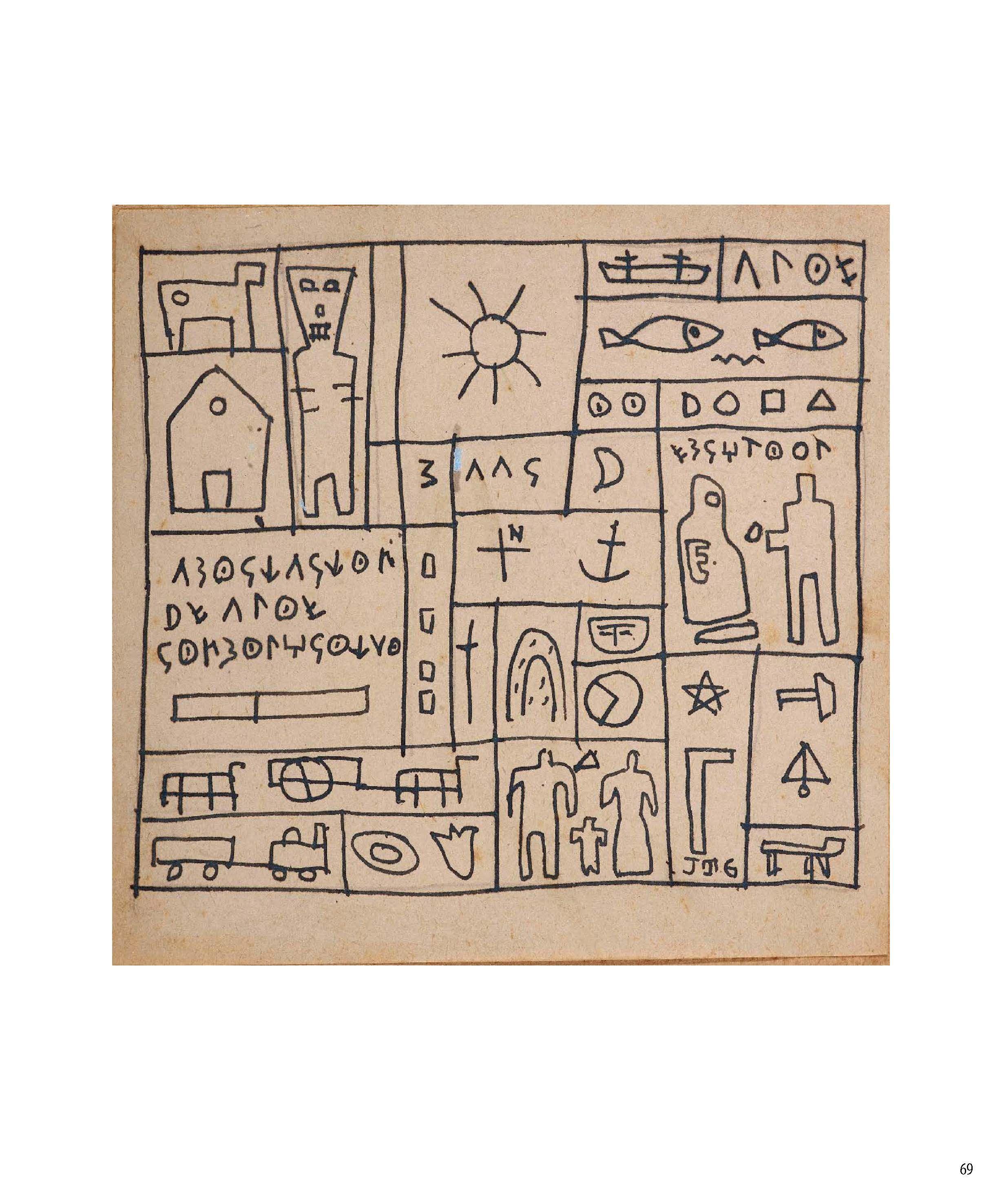 """""""Constructivo""""  Tinta sobre papel  13,3x13,7 cms JOAQUÍN TORRES-GARCÍA"""