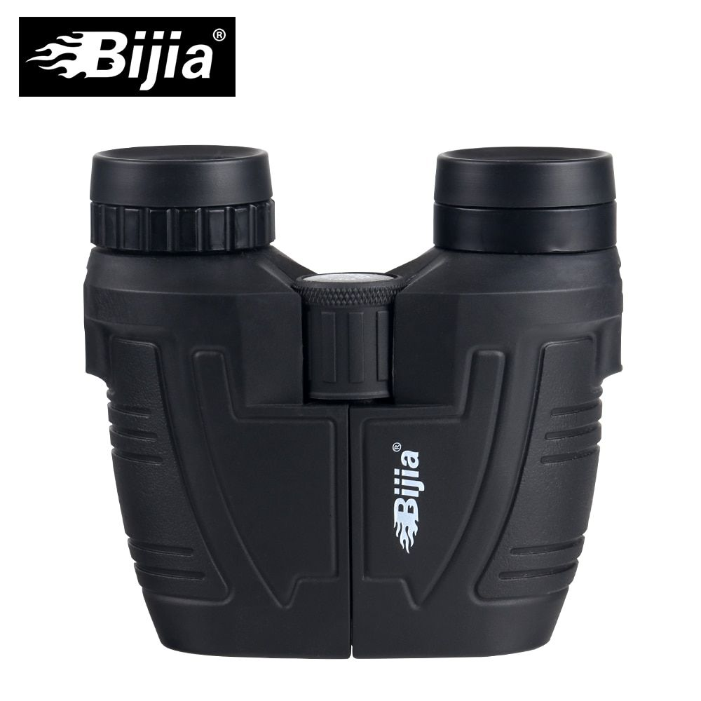 BIJIA 1225 High Definition Military Night Vision