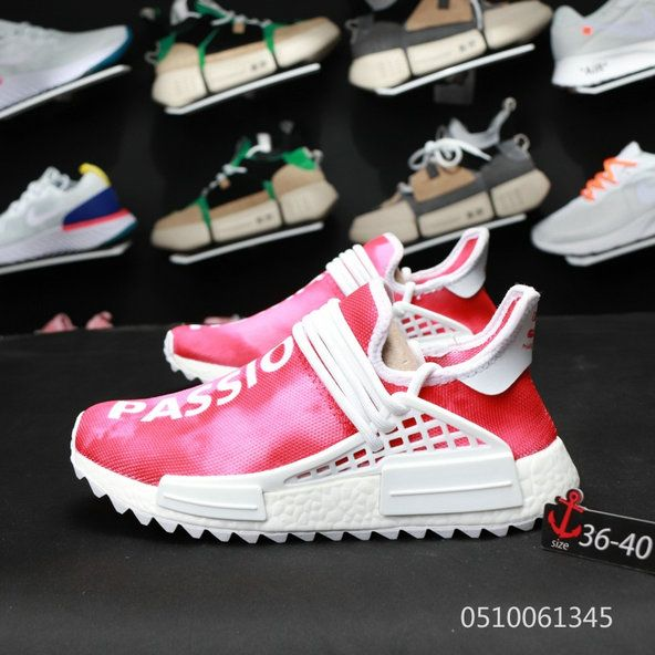 40e9987ce63f Pharrells Adidas NMD Human Race China Exclusive F99761 Red PASSION ...