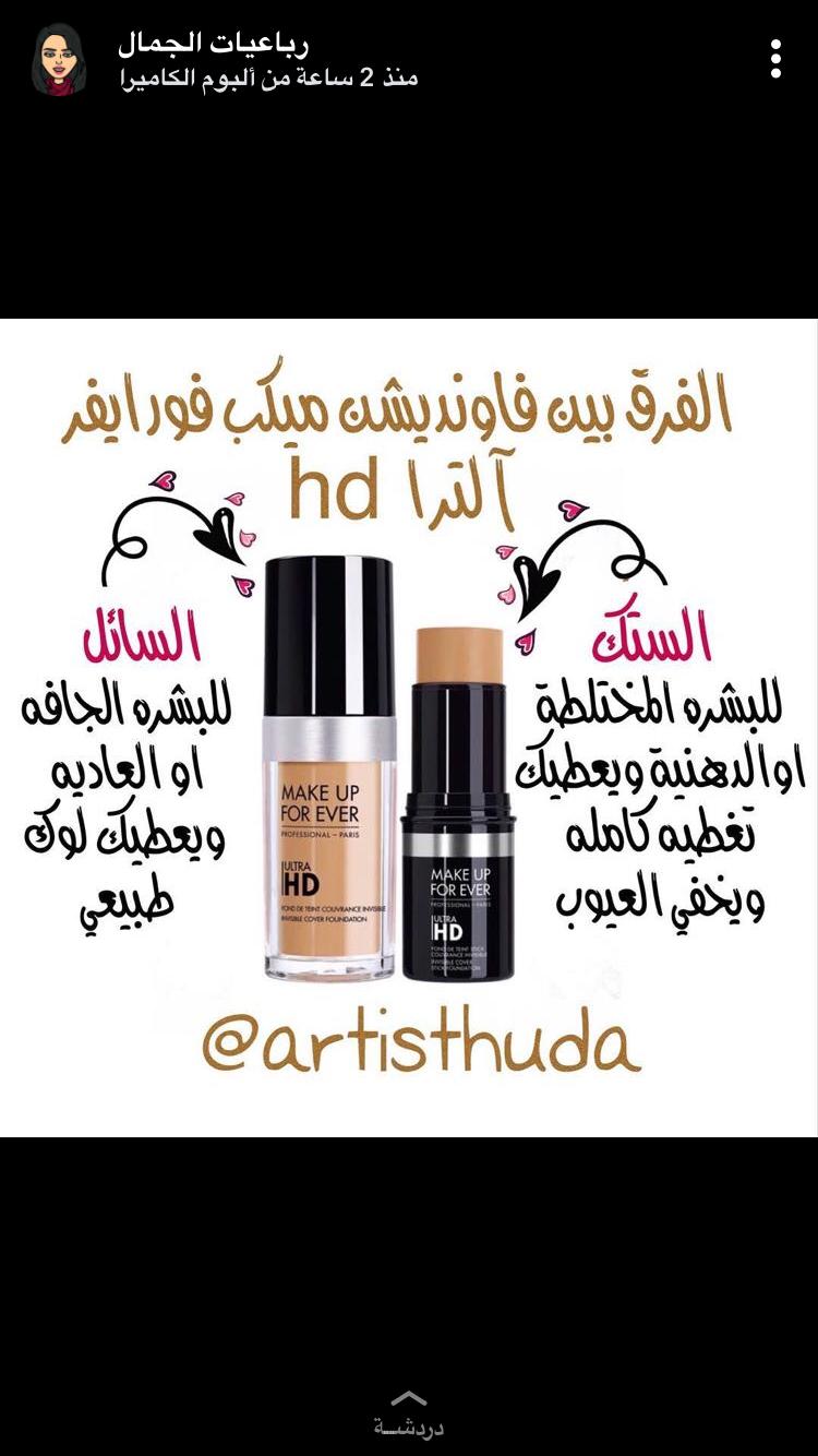 Pin By Al Ghassani Afrah On مشتريات Everyday Eye Makeup Makeup Palette Makeup