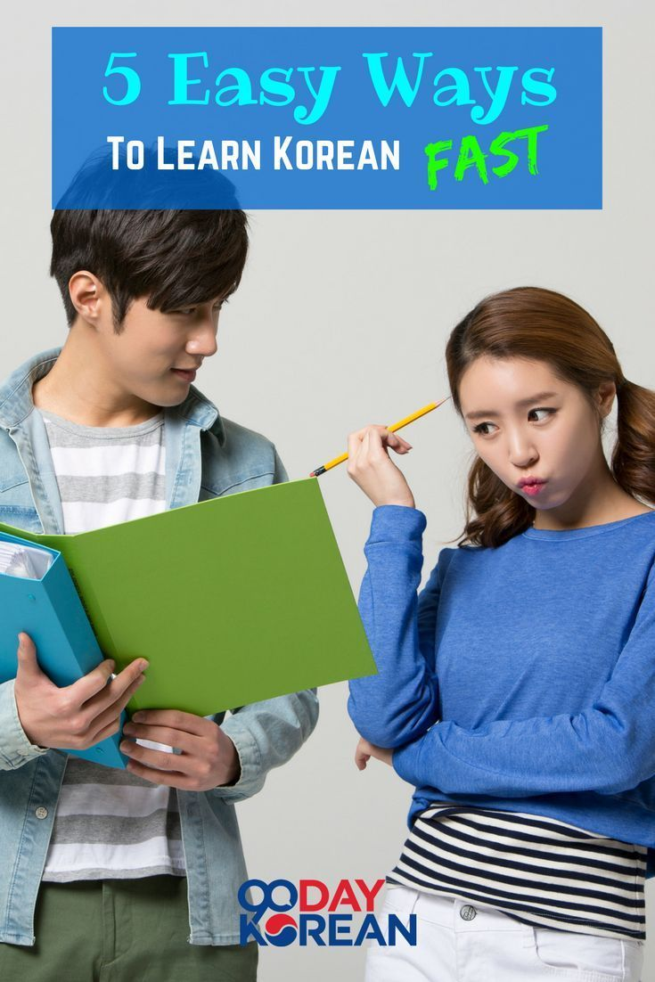 how can i learn korean language fast