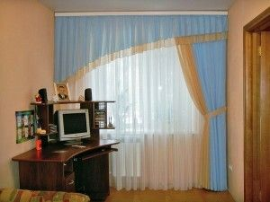 cortinas tendencias 2016 cortinas Pinterest Cortinas