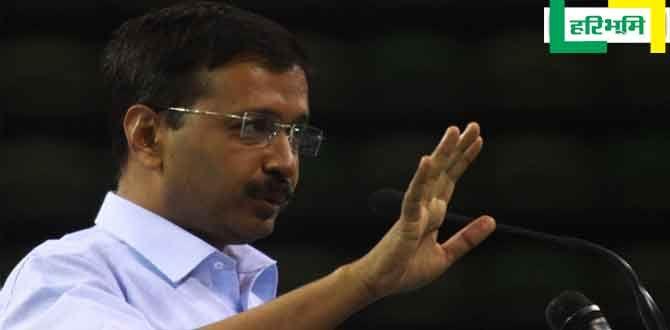 अधिकारों पर हारी केजरीवाल सरकार http://www.haribhoomi.com/news/state/delhi/arvind-kejriwal-govt-losing-rights/44451.html #arvindkejriwal #aap