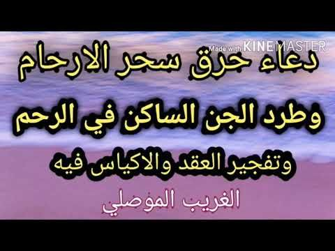 Pin By Ahmedlamine Benferhat On Astuce Quotations Arabic Calligraphy Calligraphy