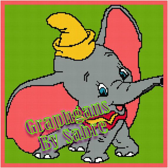 Famous Elephant by GraphgansBySabre on Etsy