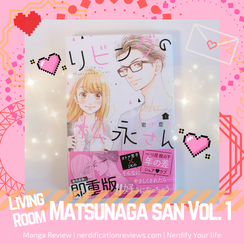 Manga Review Living Room Matsunaga San Vol 1 Manga Book Nerd San
