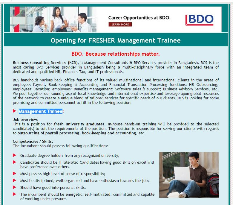 Business Consulting Services Bcs Management Trainee Job Circular