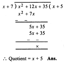 rs-aggarwal-class-8-solutions-chapter-6-operations-on