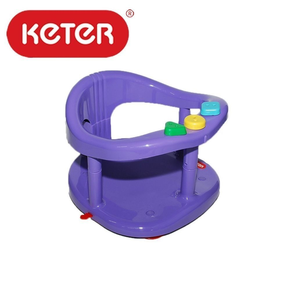 Baby Bath Seat Safety Tub Ring Infant Bathtub Anti Slip Chair Purple ...