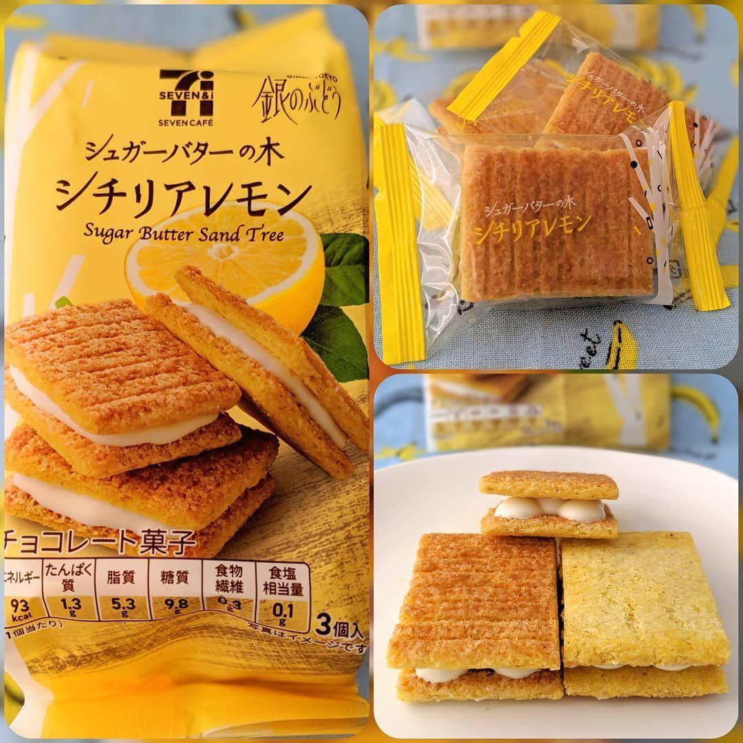 の シュガー 木 バター