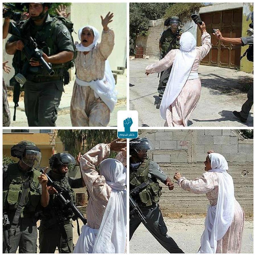 Women For Palestine
