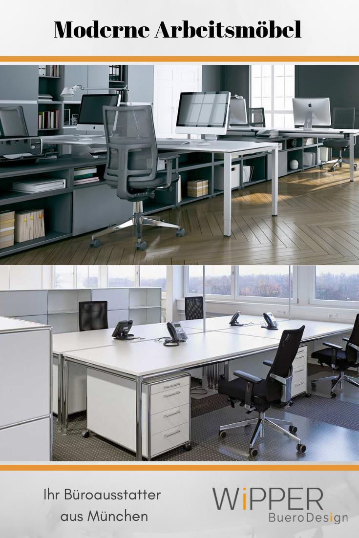 Bei Uns Finden Sie Moderne Buromobel Um In Ihrer Firma Eine Gute Arbeitsatmosphare Zu Schaffen Bequeme Sitzmoglichkeiten Si Buro Design Buero Buroeinrichtung