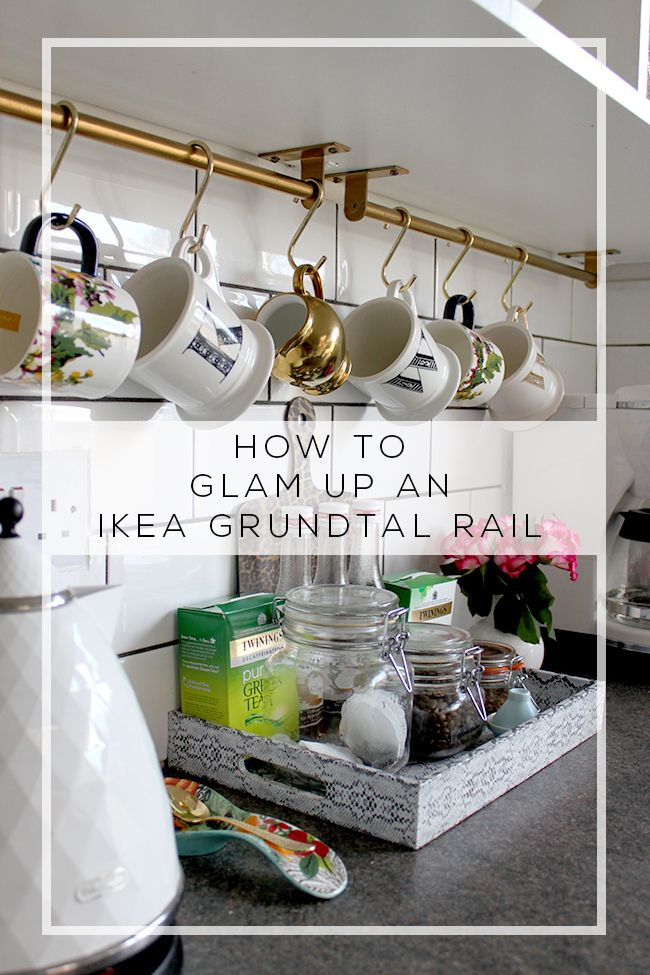 How to turn an Ikea Grundtal Rail into something glamorous (Swoon ...