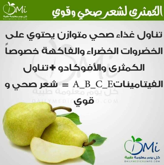 Pin By Shaimaa Nabil On Food Drink That I Love Healthy Living How To Stay Healthy Health
