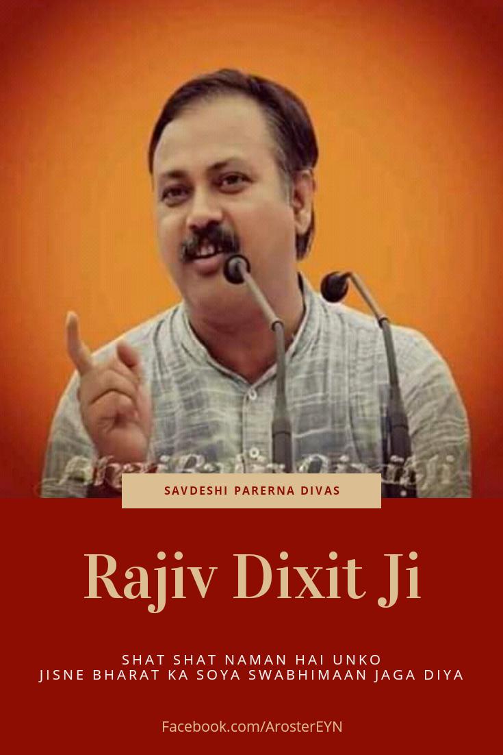 Rajiv Dixit ji was an social worker, ayurveda teacher, scholar and