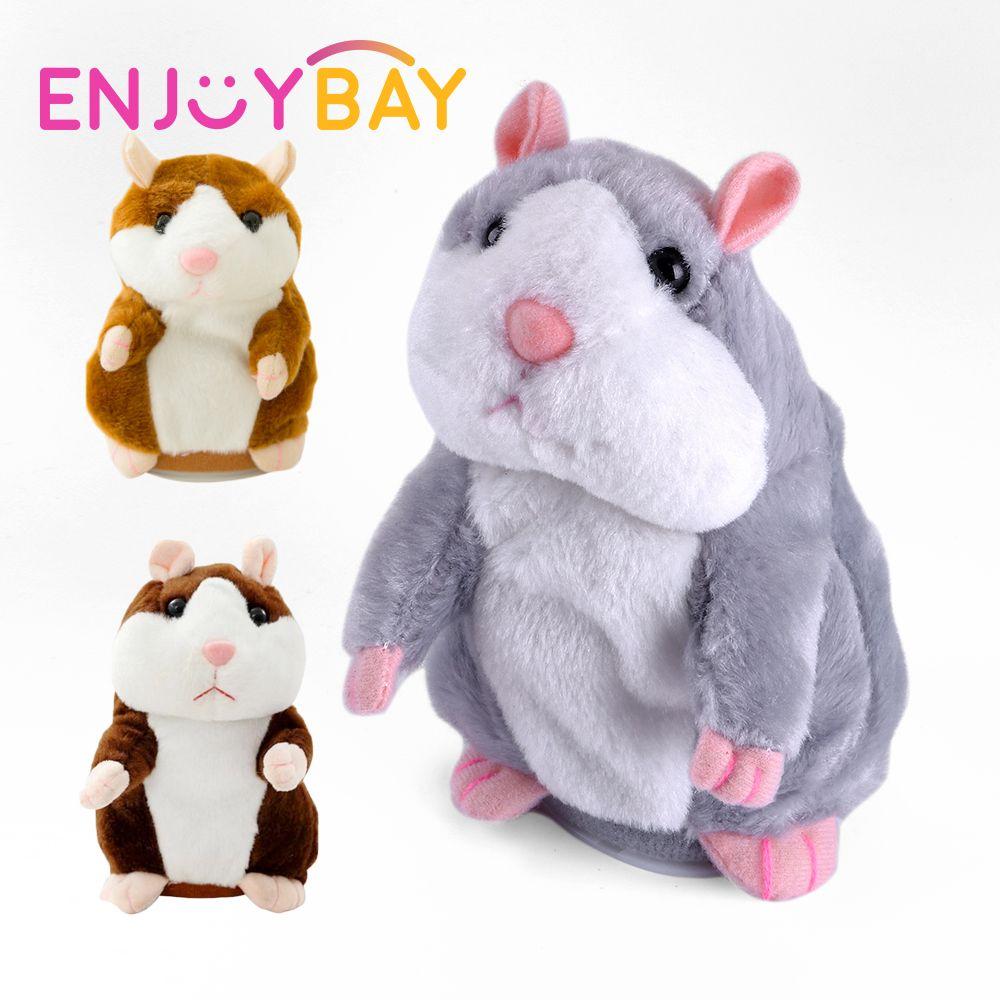 Enjoybay Cute Talking Hamster Plush Toys Electronic Speak Pets