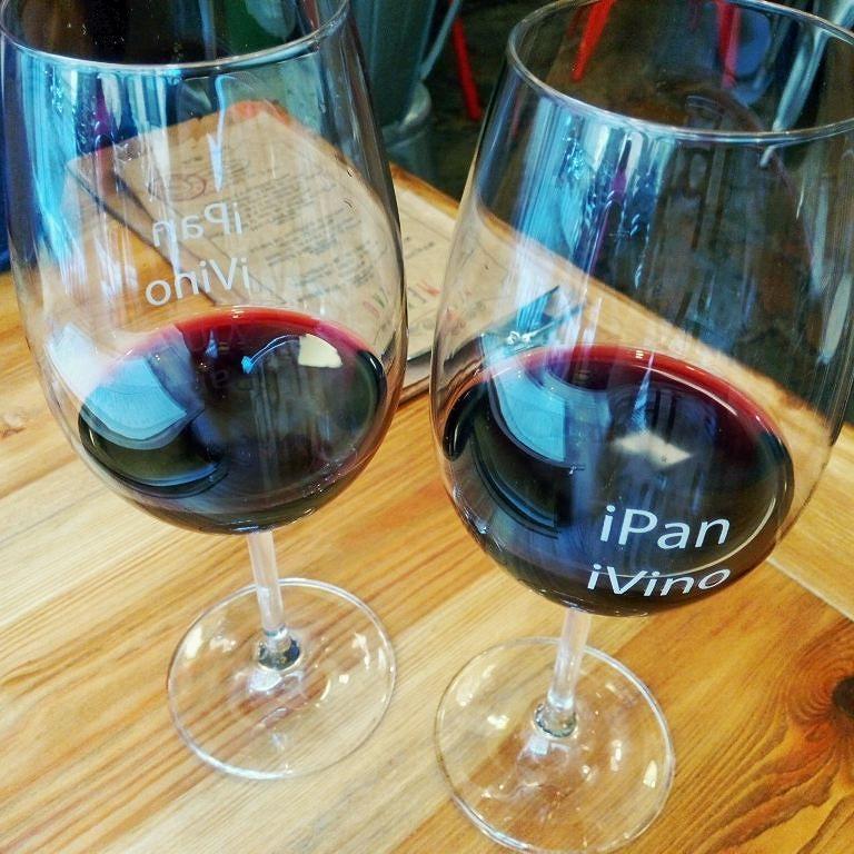 Un buen mencía para recuperar el placer del buen vino