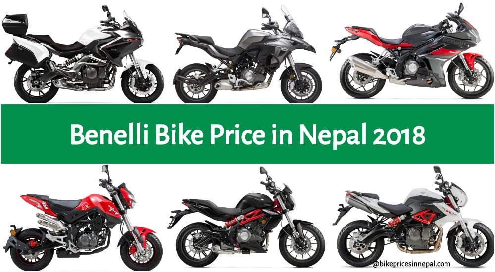 Pin On Bike Price In Nepal