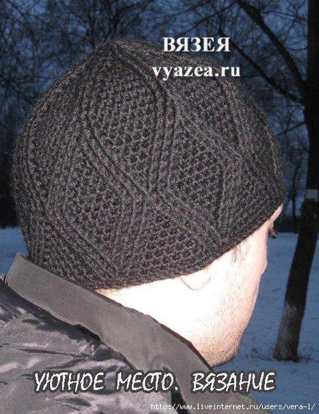 мужская шапка крючком с узором из ромбов шапки мужская шапка