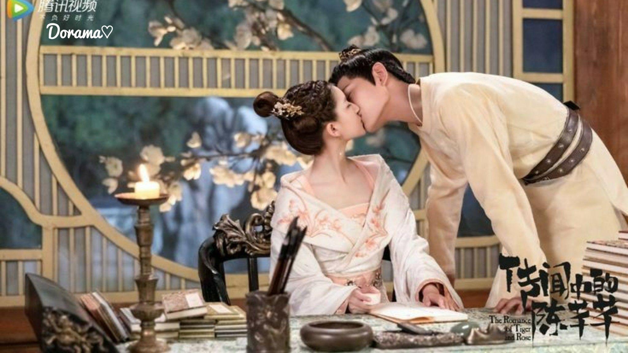 Pin by 陸 恩 on 傳聞中的陳芊芊 in 2020 Romance, Romantic films