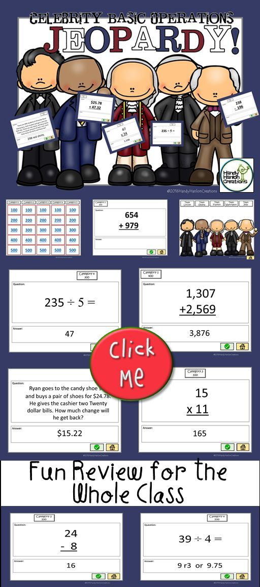 Basic Operations Game Show Power Point | Math, Word problems and ...