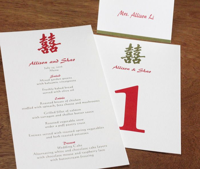 Asian Wedding Food Menu: Chinese Double Happiness Symbol On Wedding Day Menu Table