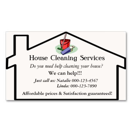 House Cleaning Services Business Card Template Business Card - name card format
