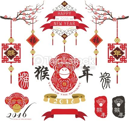 Clipart vectoriel : Year of the Monkey Design Collection ...